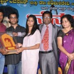 12.  Felicitation to puneeth