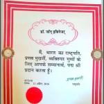 Padma Certificate 928x1300