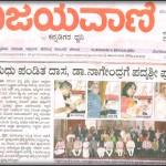 Vijayavani 2512x1931