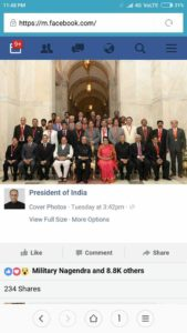 Face book page of the President of India