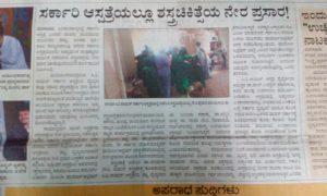 Samyukta Karnataka - Oct 15th 2016